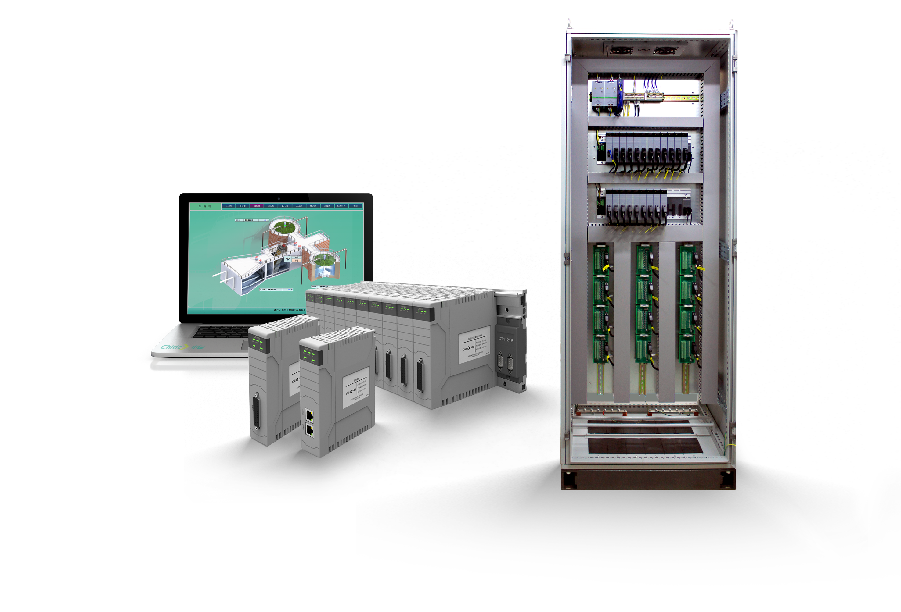 PCS1800 Distributed Control System