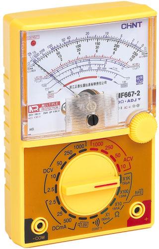 MF667-2 pointer type multi-meter