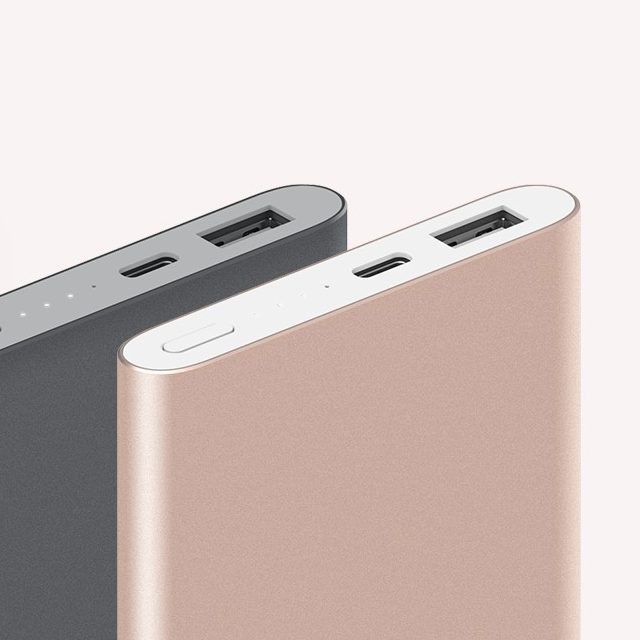 Power Bank (Xiaomi)
