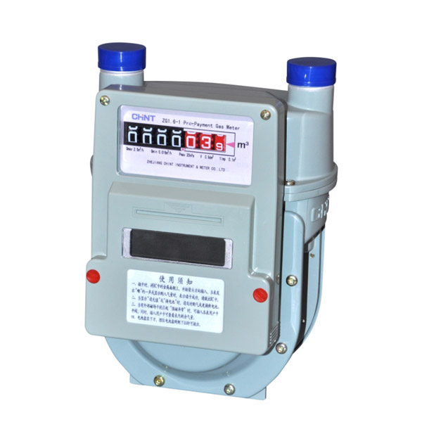 ZG1.6-1,ZG2.5-1 Series IC Card Pre-paid Gas Meter