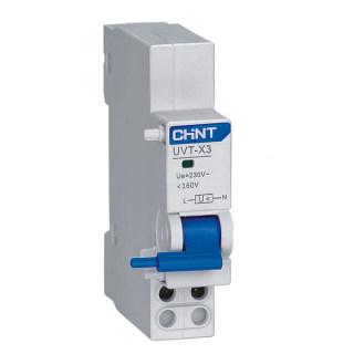 UVT-X3 Under-voltage Release