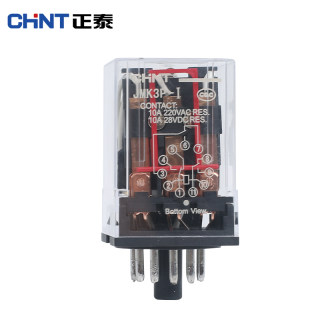JMK Miniature Power Relay
