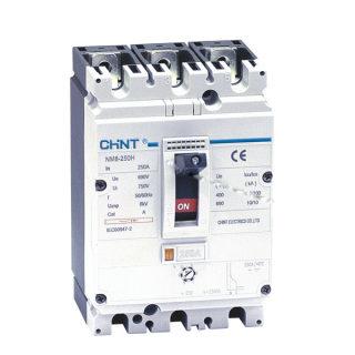 NM8(S)Moulded Case Circuit Breaker