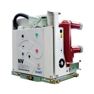 NV2 Series (12kV), Indoor Type