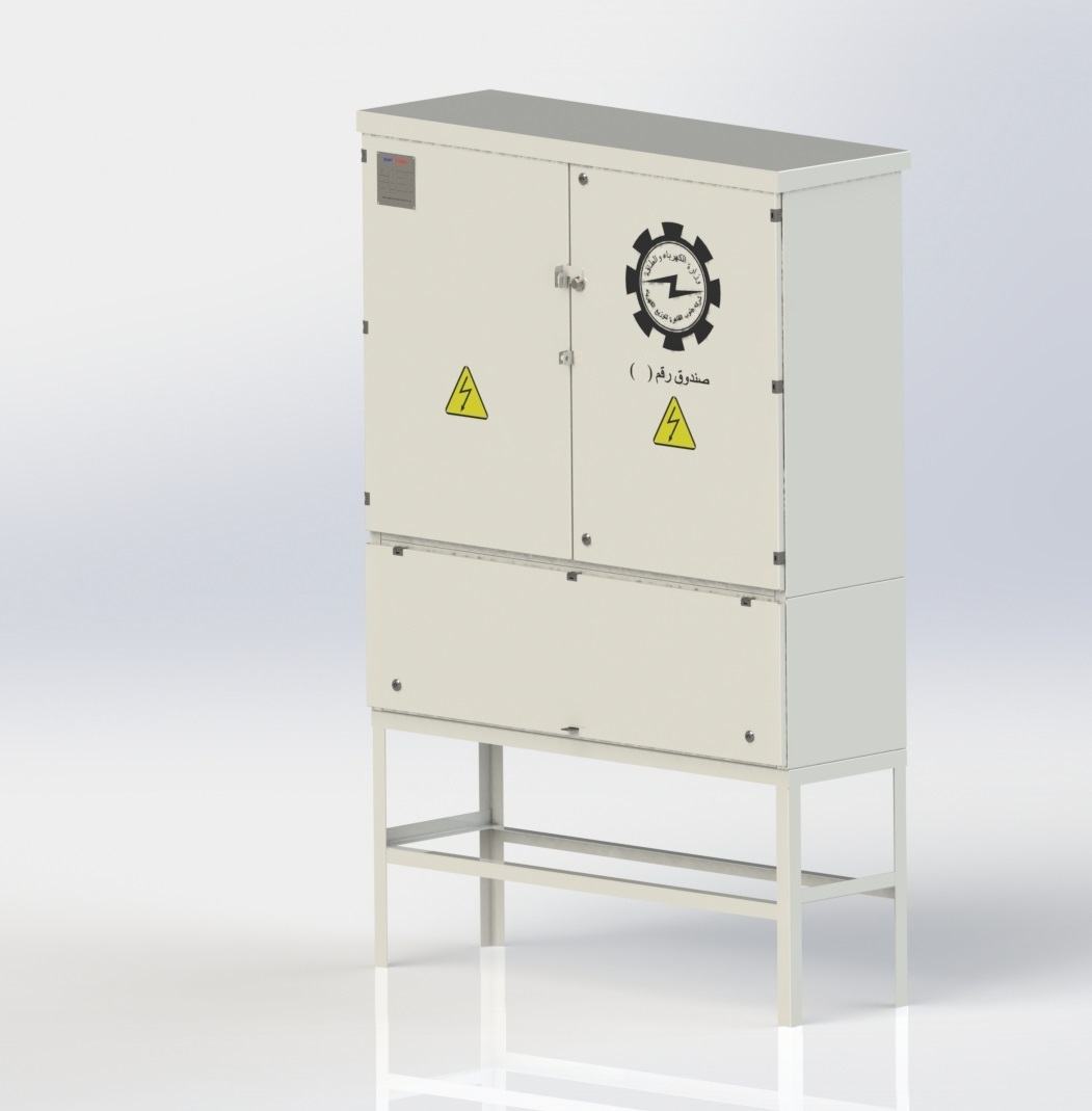 PDB-Pillar Distribution Board