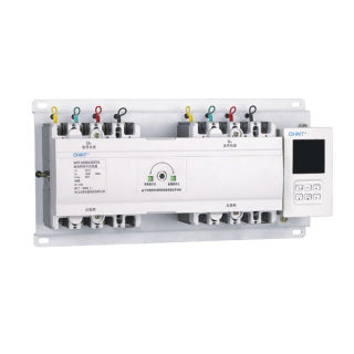 NZ7 Automatic Transfer  Switching Equipment