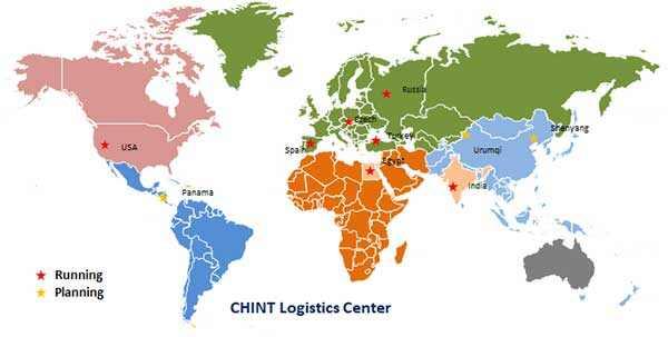 CHINT-logistics-center.jpg
