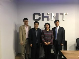 The Consul General of China in Recife Visited CHINT in Brazil