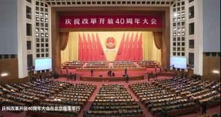 "Nan Cunhui, the \\\""Pioneer of Reform\\\"""