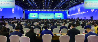 First Ever: the Belt and Road CEO Conference Held in Beijing