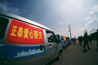 CHINT donates 6 million yuan to fight against the Typhoon Lekima