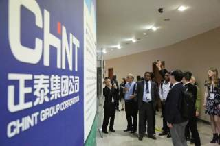 Global IEC experts visited CHINT, one of the 9 designated routes