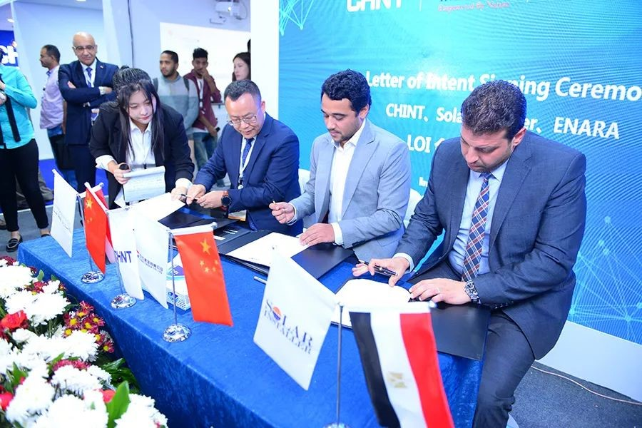 CHINT and JUSHI Egypt Signed MOI on 7.5MW PV Project