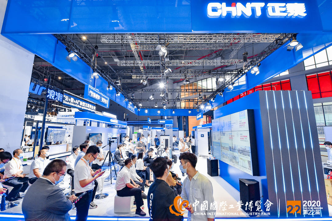 Meet CHINT at the 22nd CIIF: smart energy innovative application