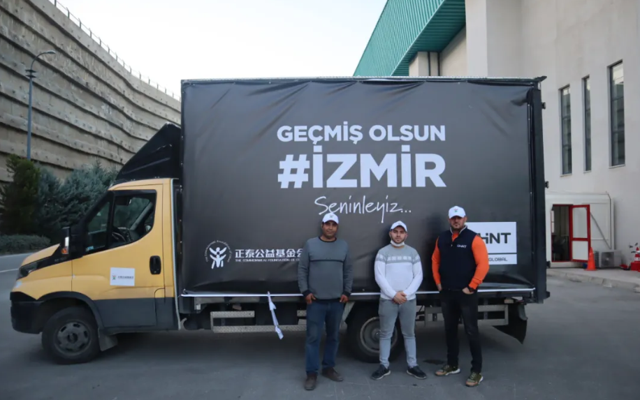 CHINT Helps Rebuild Homes in the Earthquake Areas of Turkey