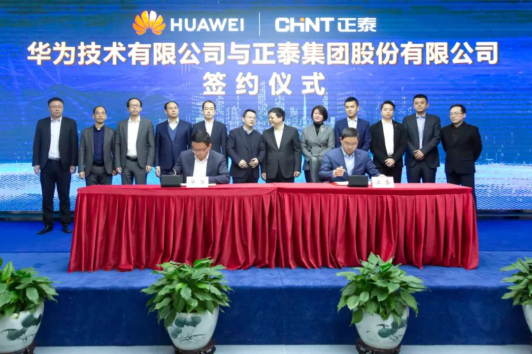 Combination together: Huawei and CHINT