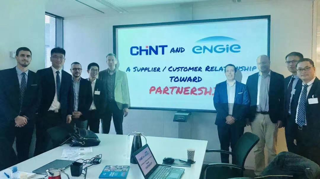 CHINT & ENGIE: Embarking on New Chapter of Cooperation