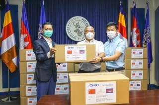 CHINT Global Donates Anti-Epidemic Materials to EDC