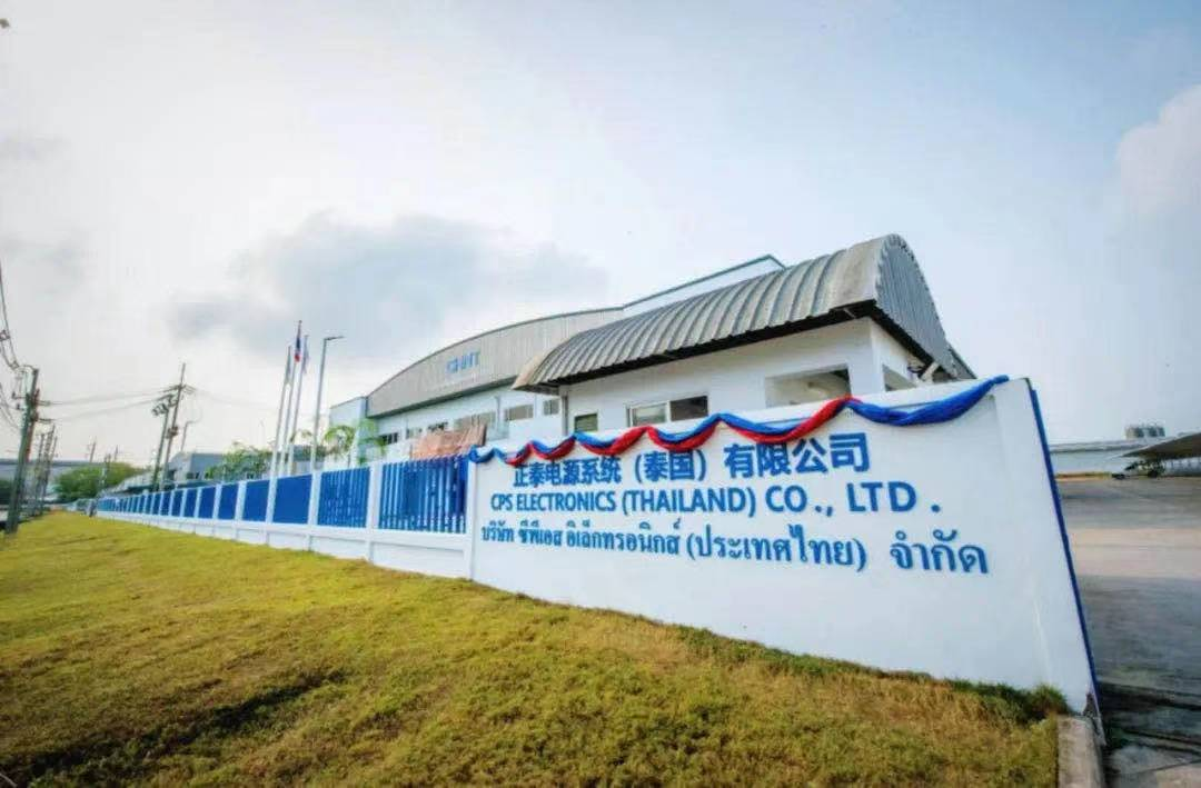New Growth! The First Inverter of CPS Thailand Factory Came Off
